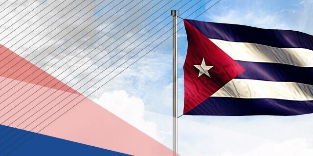 Küba Konsolosluğu